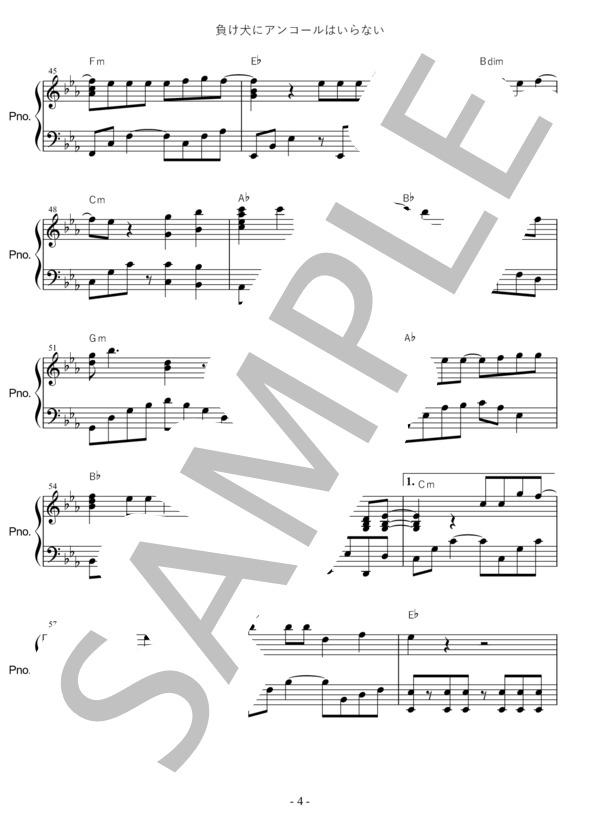 Osmb makeinu piano 4