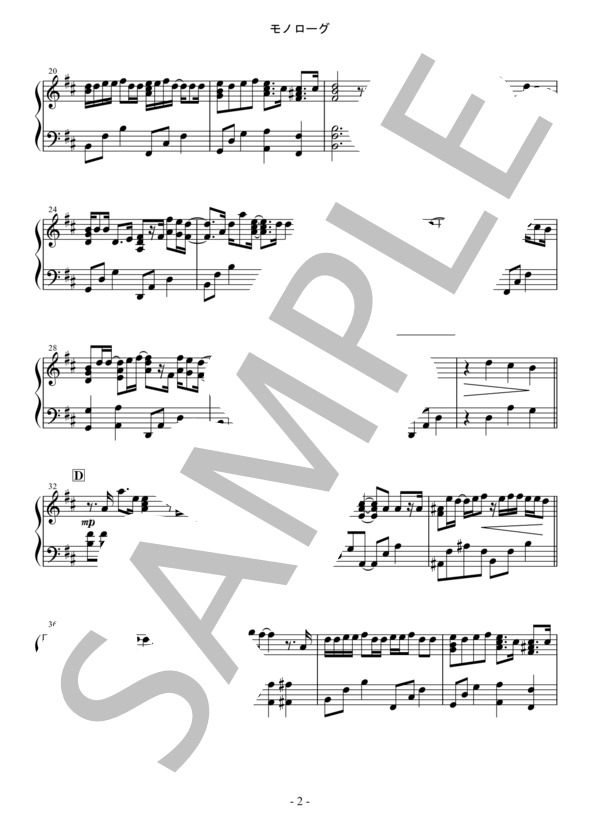 Osmb monorogu piano 2