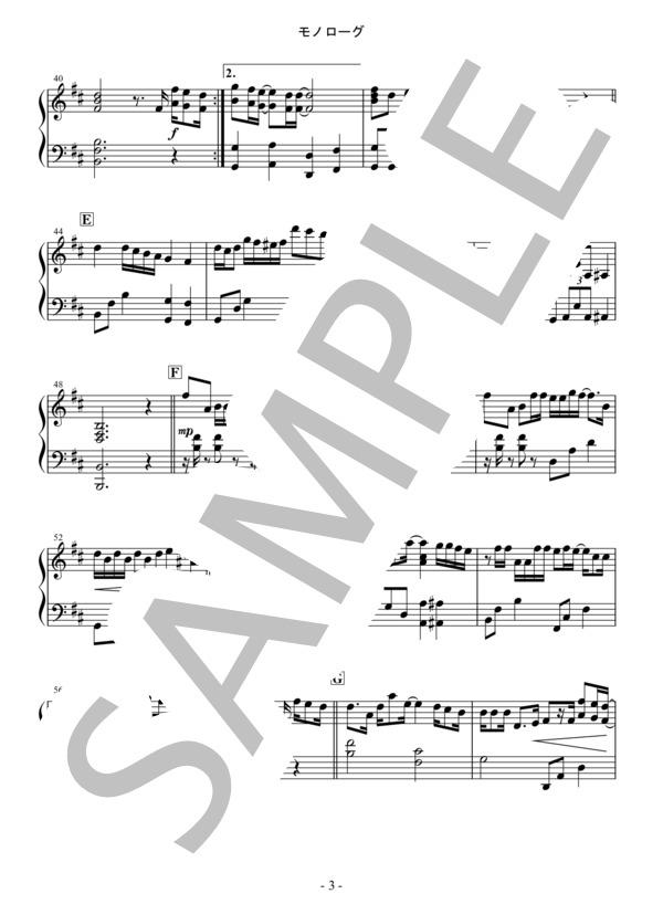 Osmb monorogu piano 3