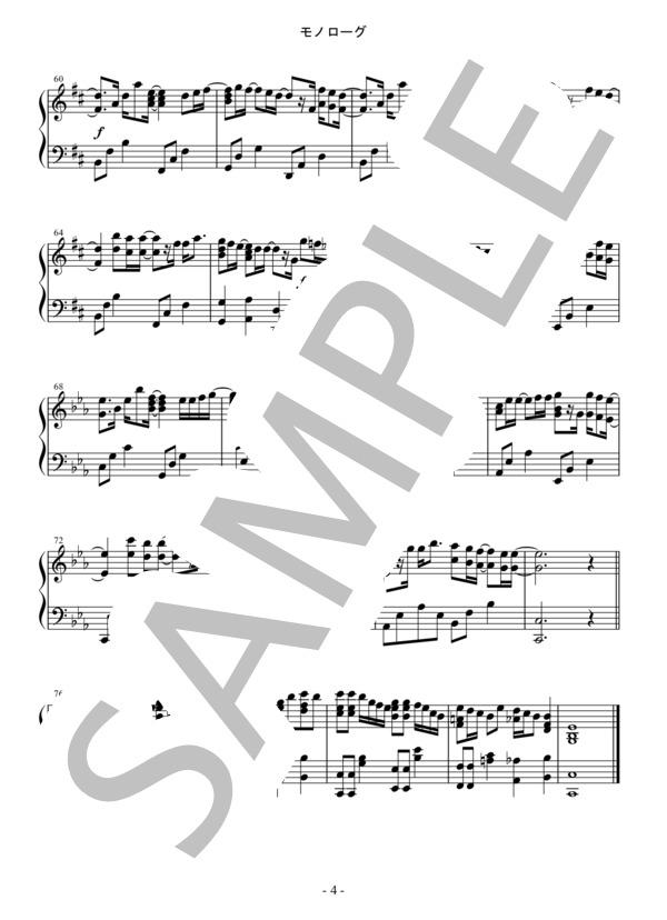 Osmb monorogu piano 4
