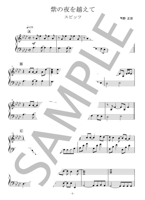 Osmb murasaki piano 1