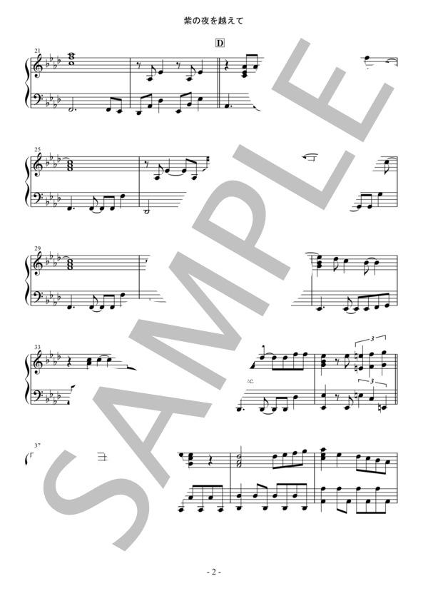 Osmb murasaki piano 2
