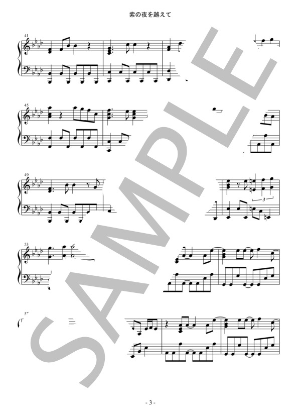 Osmb murasaki piano 3