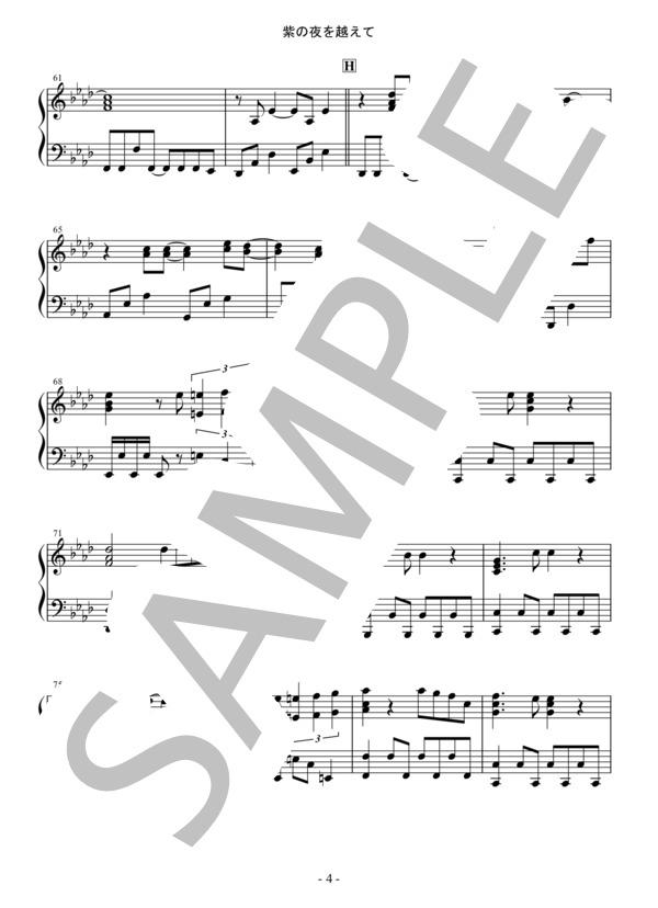 Osmb murasaki piano 4