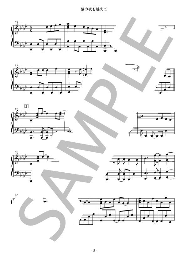 Osmb murasaki piano 5