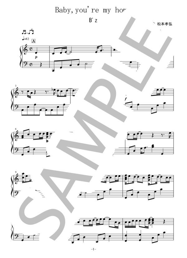 Osmb myhome piano 1