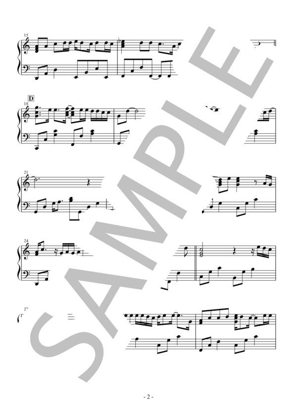 Osmb myhome piano 2