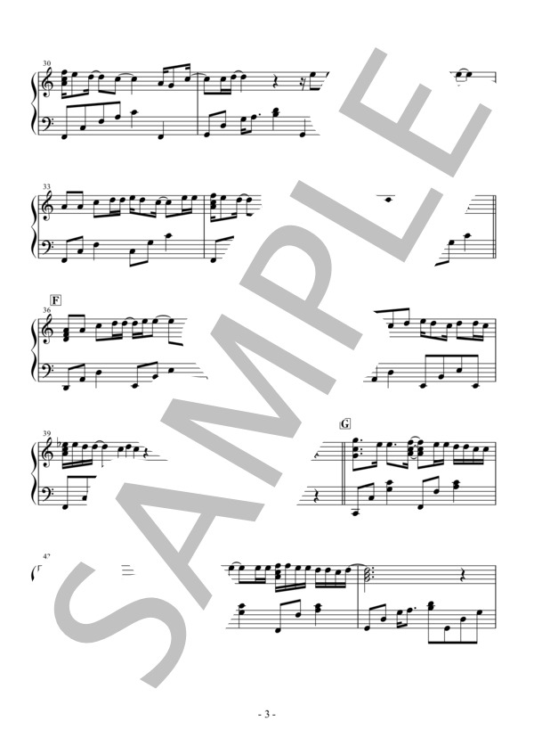 Osmb myhome piano 3