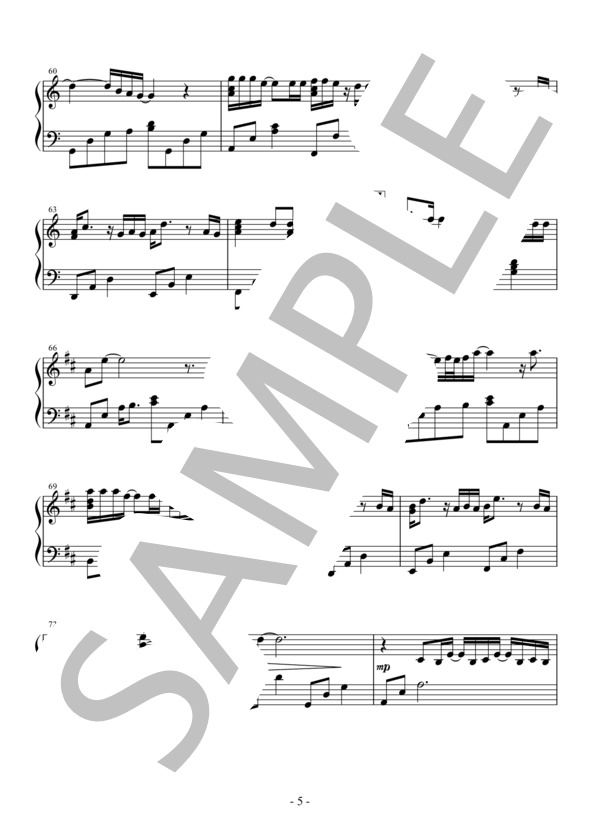 Osmb myhome piano 5