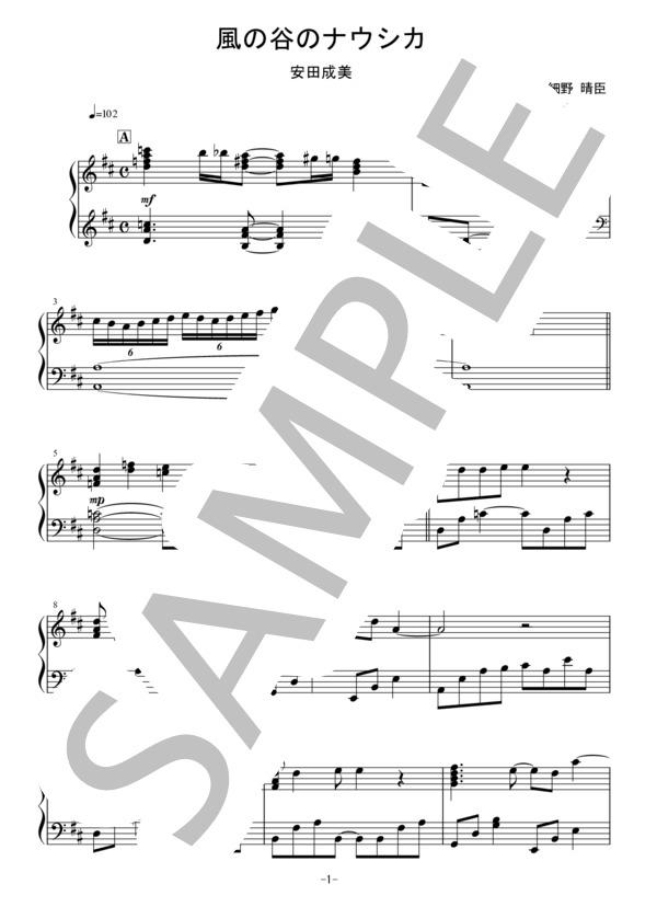 Osmb nausika piano 1