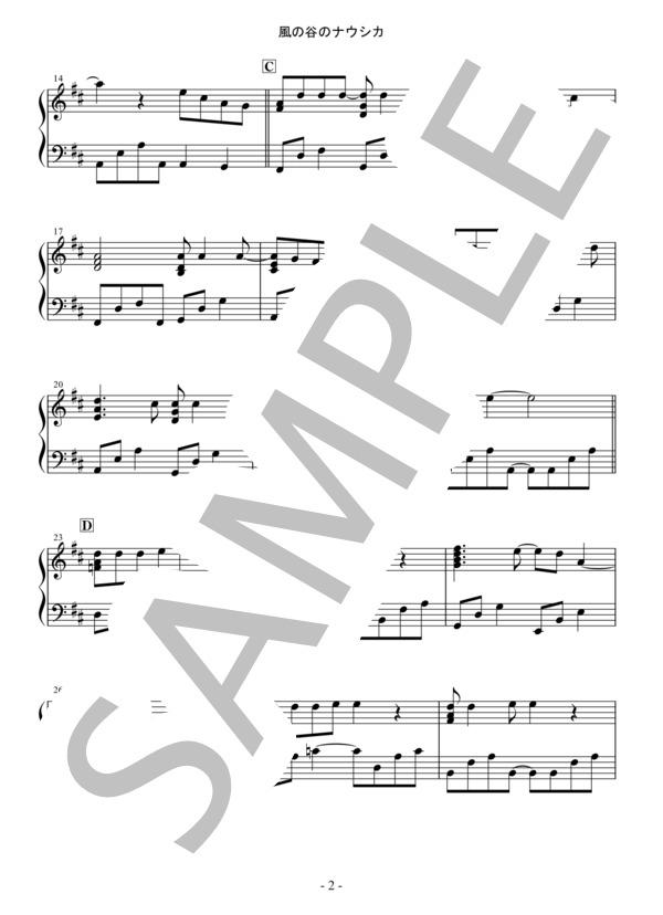 Osmb nausika piano 2