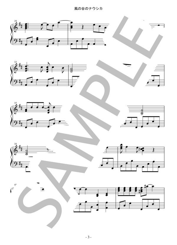 Osmb nausika piano 3