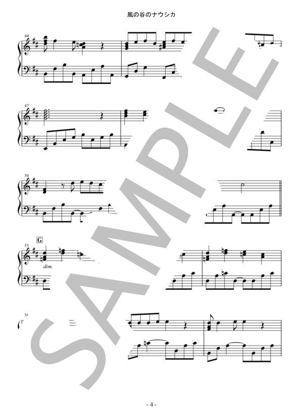 Osmb nausika piano 4