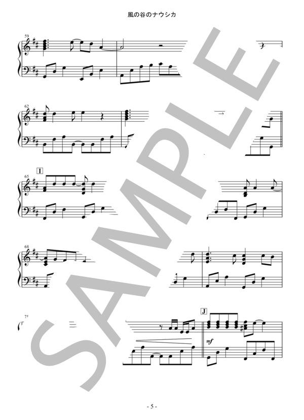 Osmb nausika piano 5