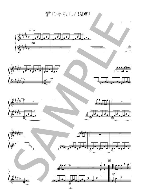 Osmb nekojarasi piano 1