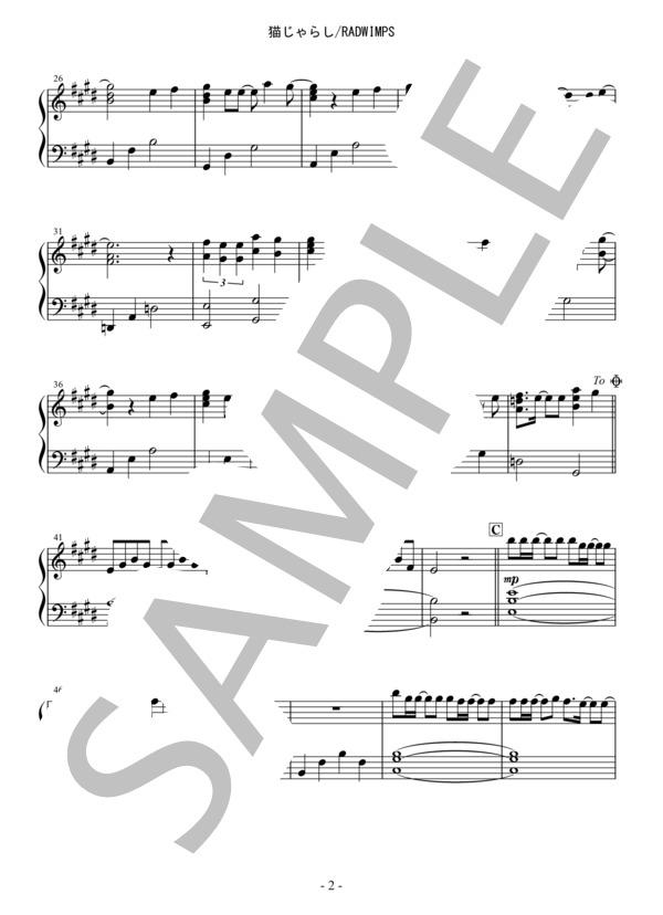 Osmb nekojarasi piano 2