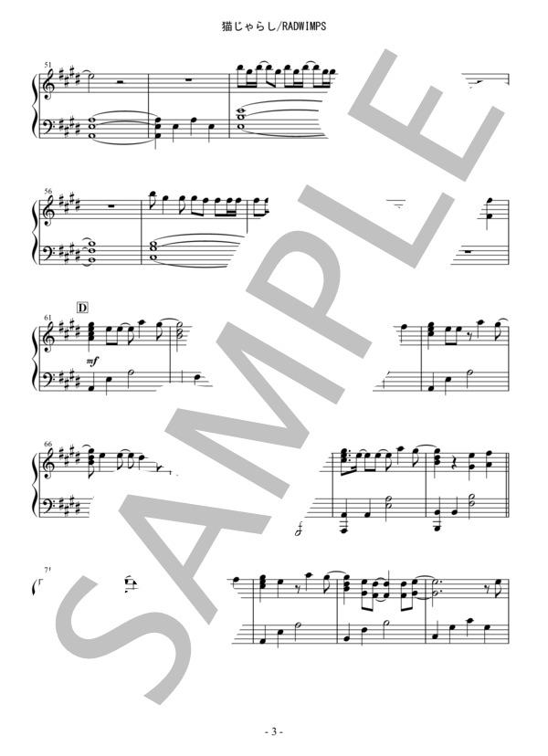 Osmb nekojarasi piano 3