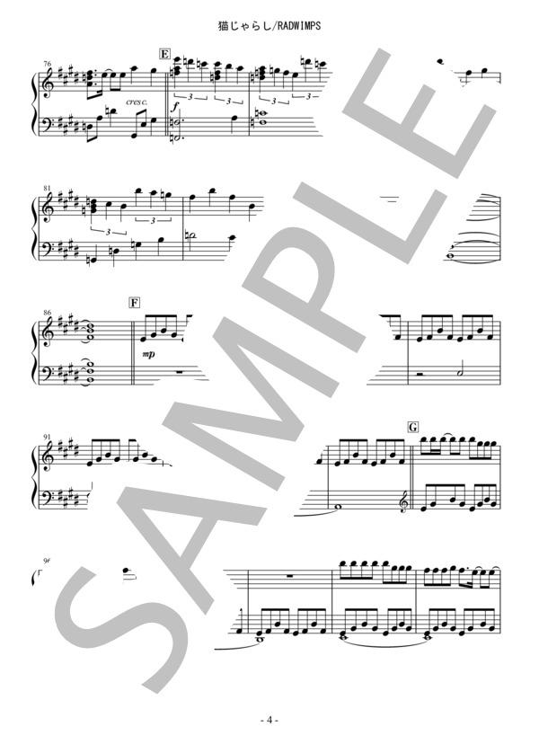 Osmb nekojarasi piano 4
