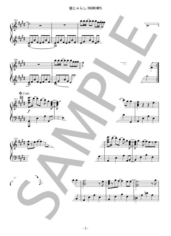 Osmb nekojarasi piano 5