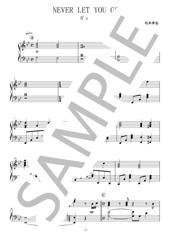 Osmb never let you go piano 1