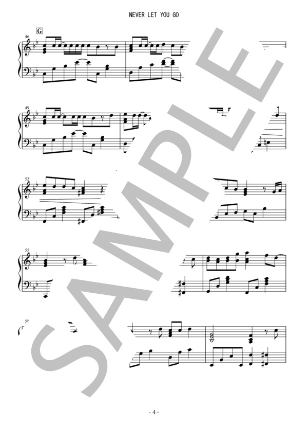Osmb never let you go piano 4