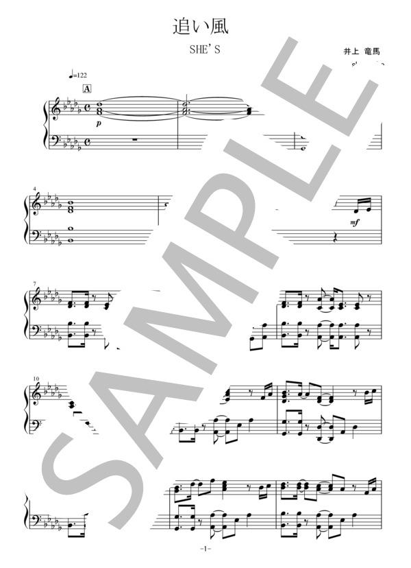 Osmb oikaze piano 1