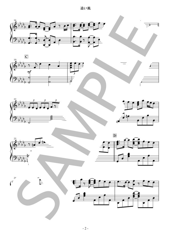 Osmb oikaze piano 2