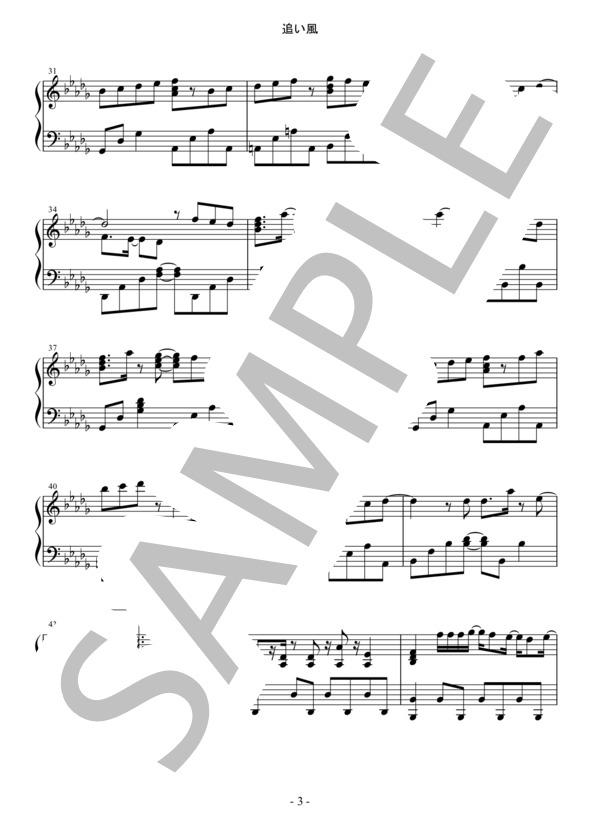 Osmb oikaze piano 3
