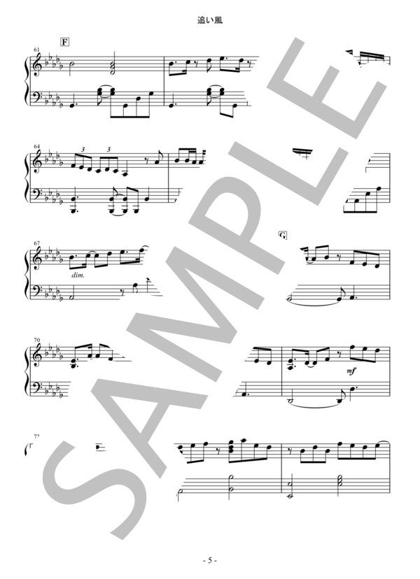 Osmb oikaze piano 5
