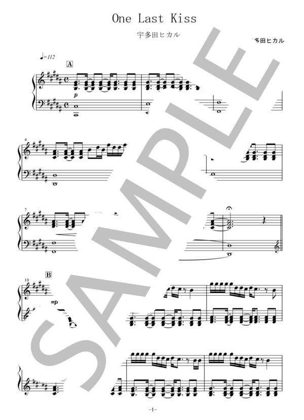 Osmb one last kiss piano 1