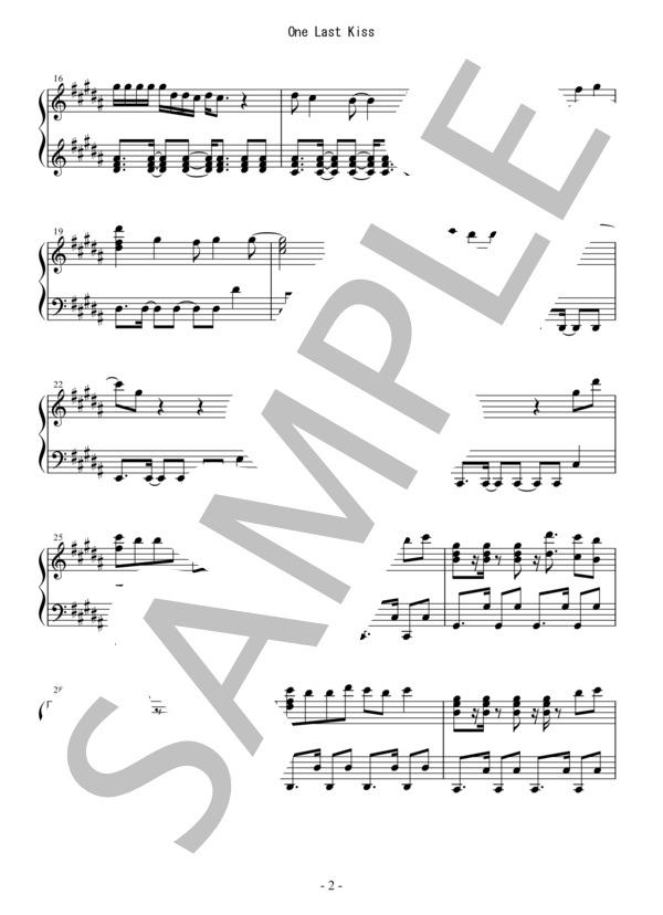 Osmb one last kiss piano 2