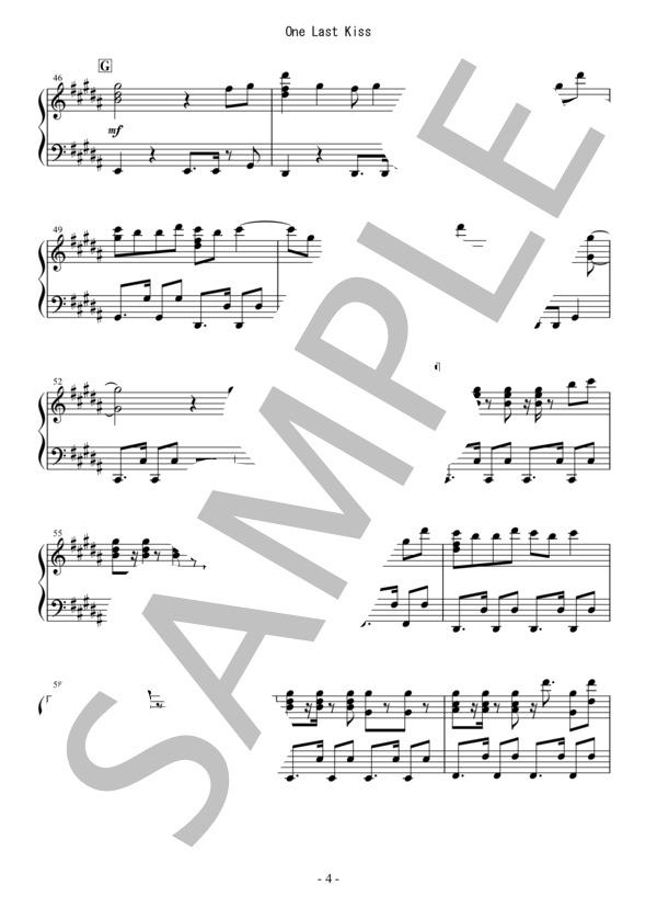 Osmb one last kiss piano 4