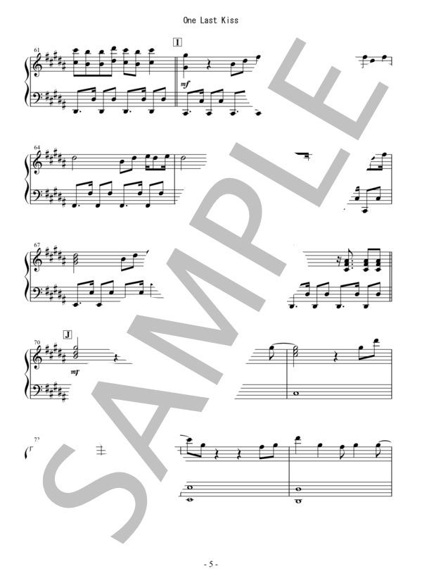 Osmb one last kiss piano 5