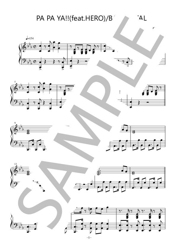 Osmb papaya piano 1