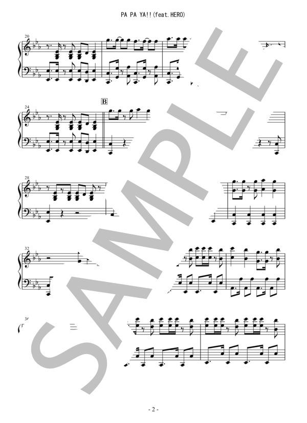 Osmb papaya piano 2