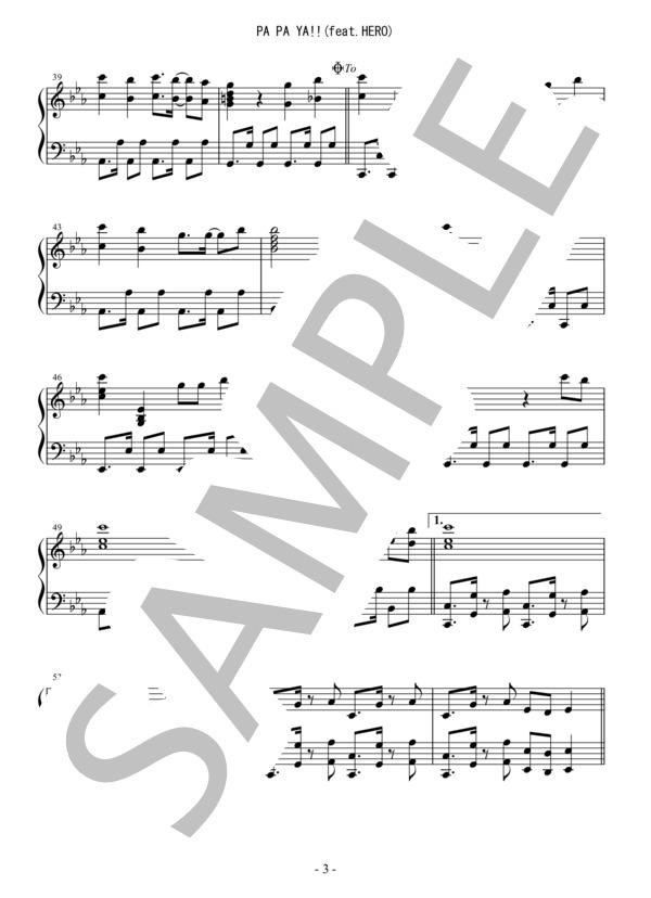 Osmb papaya piano 3