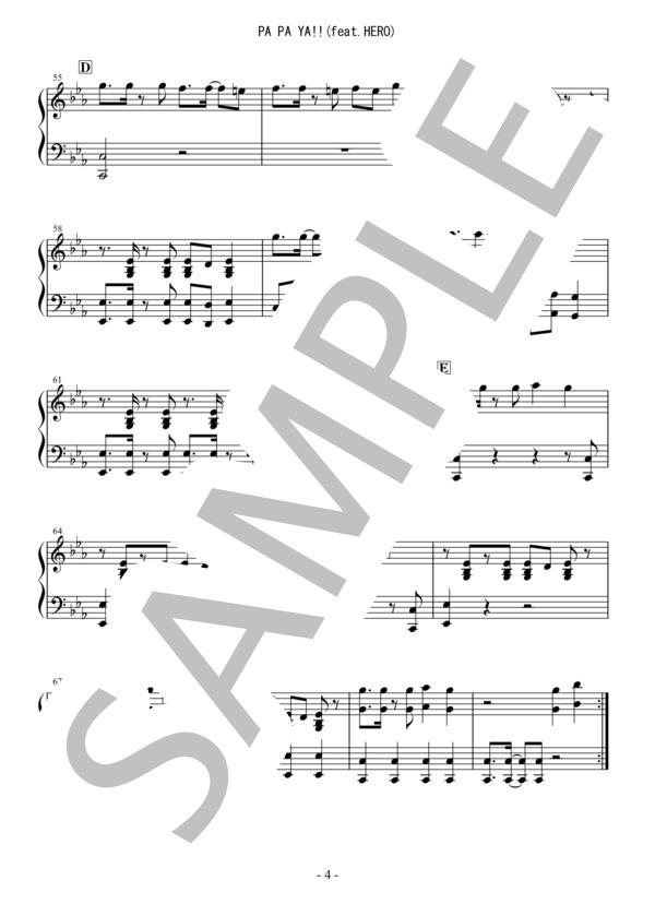 Osmb papaya piano 4