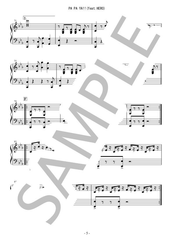 Osmb papaya piano 5