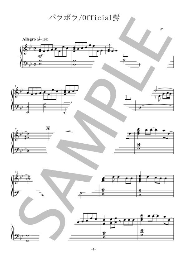 Osmb parabora piano 1