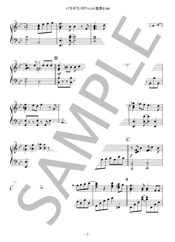 Osmb parabora piano 2