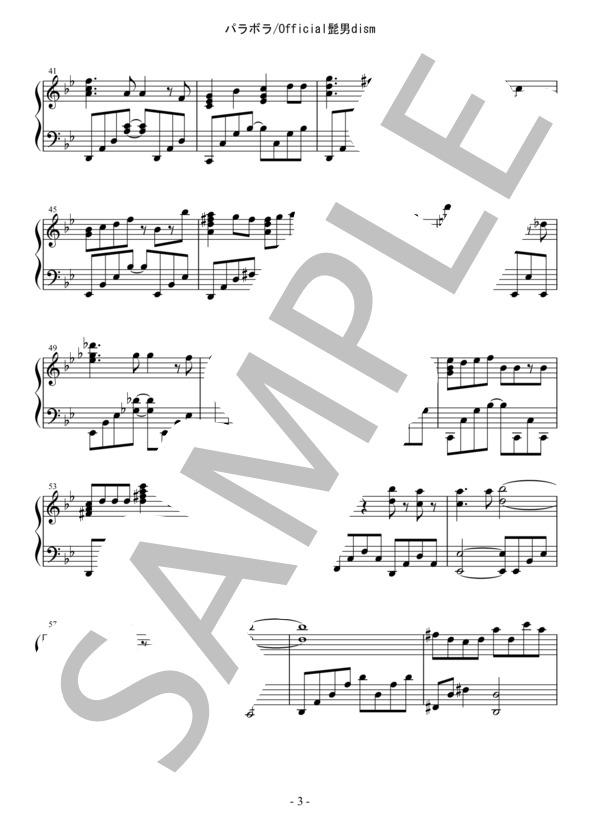 Osmb parabora piano 3