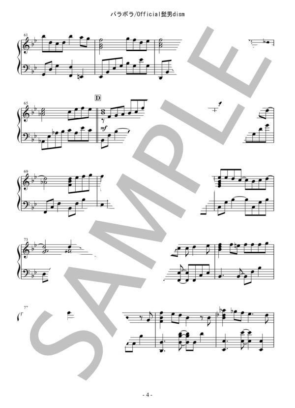 Osmb parabora piano 4