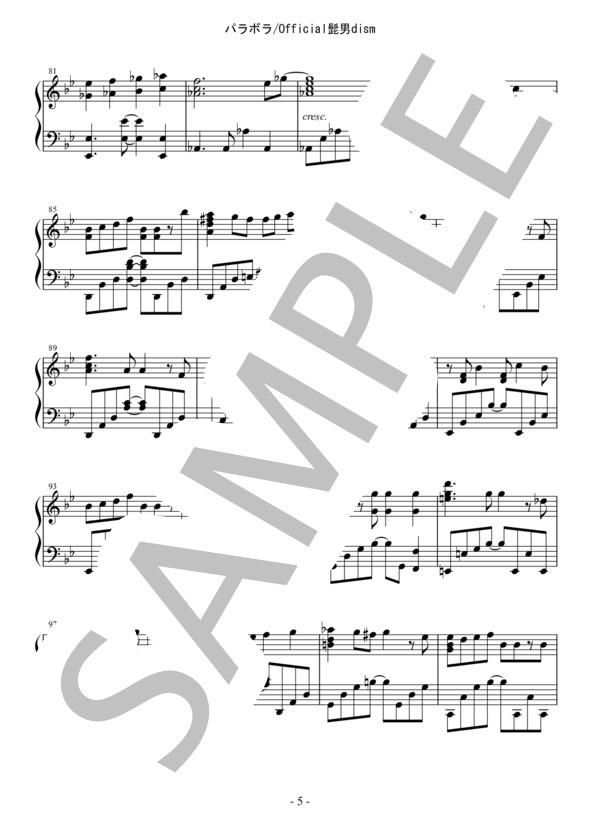 Osmb parabora piano 5