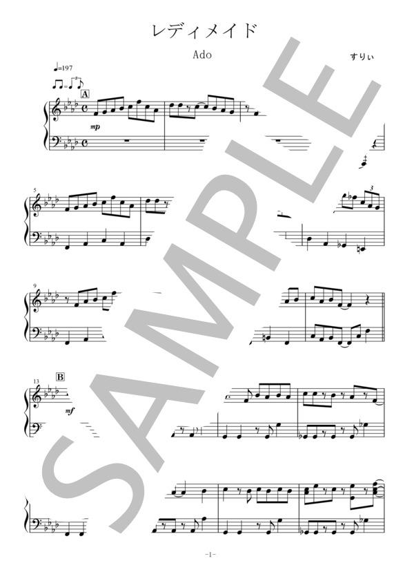 Osmb readymade piano 1