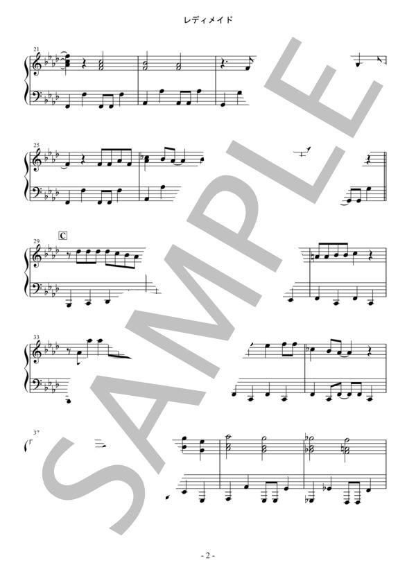 Osmb readymade piano 2