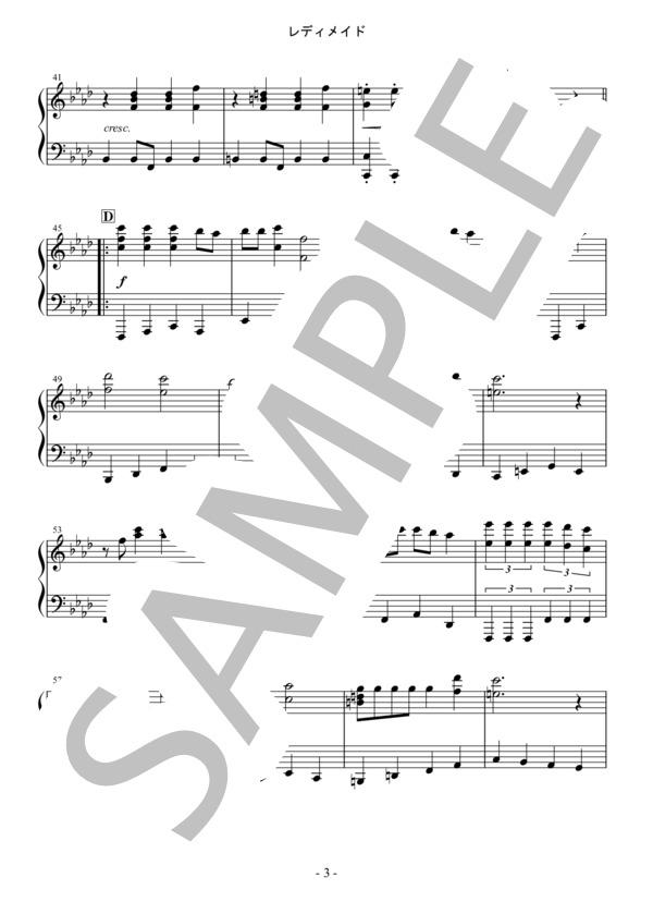 Osmb readymade piano 3