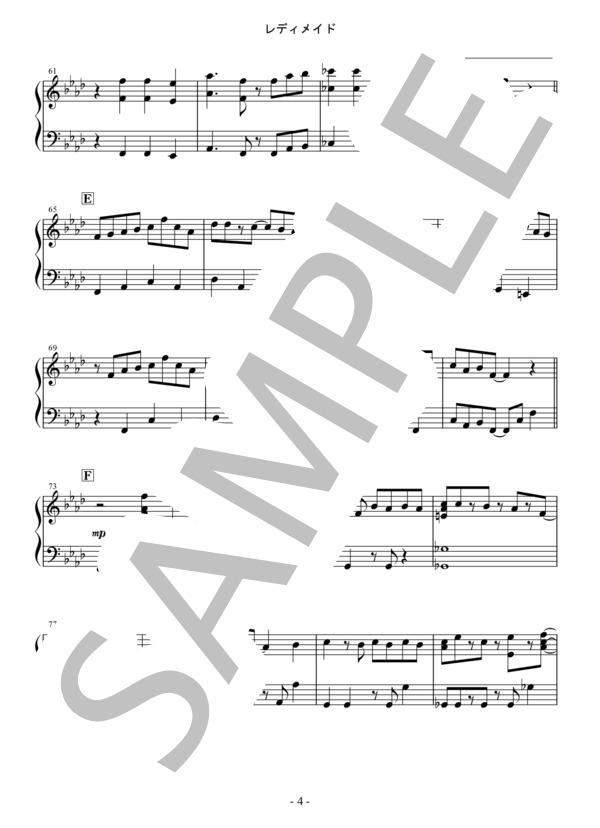 Osmb readymade piano 4