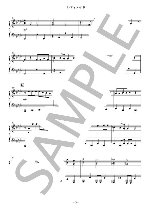 Osmb readymade piano 5