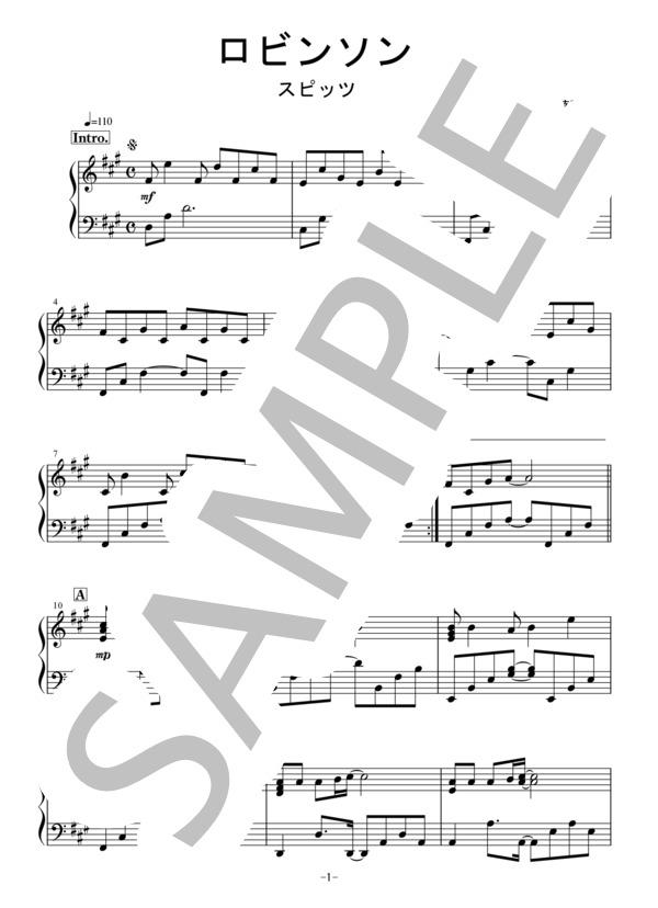Osmb robinson piano 1