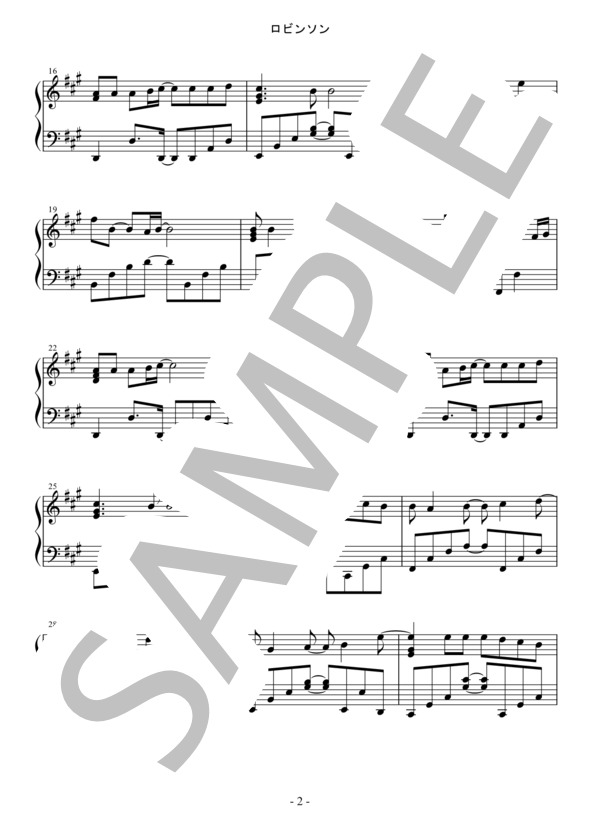 Osmb robinson piano 2